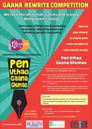 Gaana Rewrite Competition – AKSHARA CENTRE